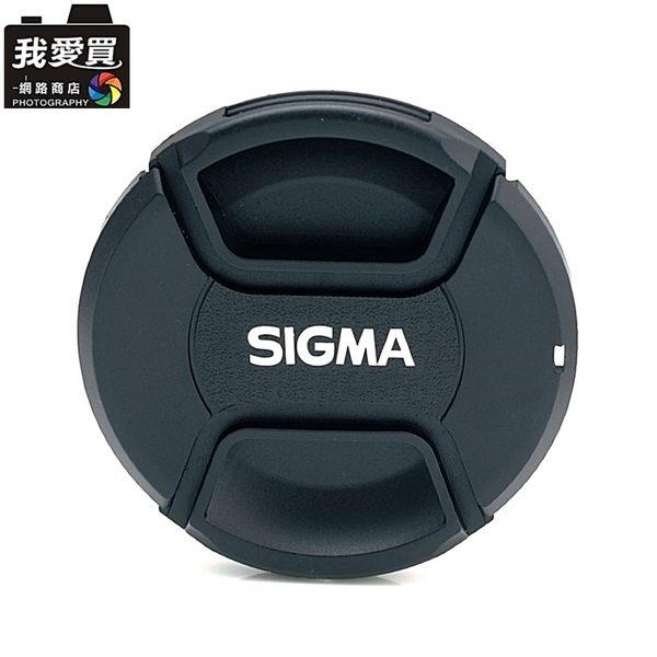 我愛買Sigma副廠鏡頭蓋55mm鏡頭蓋帶繩相容適馬原廠Sigma鏡頭蓋LCF-55鏡頭蓋55mm鏡頭前蓋55mm鏡前蓋鏡蓋