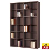 ◆書櫃 GLEN BS18120 DBR NITORI宜得利家居
