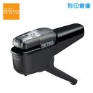 KOKUYO 國譽 SLN-MSH110D 無針釘書機 黑色 (支)