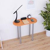 電腦桌 書桌[耐重型]餐桌(寬80x高75/公分)楓葉紅木色TB3880RH-MP