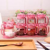油壺玻璃調料罐八件套多功能鹽罐調味盒家用調味瓶組合套裝佐料盒    9號潮人館