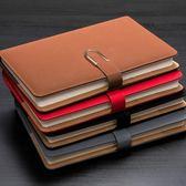 商務大號a5記事本工作辦公用品皮面帶扣筆記本文具會議記錄本學生日記本