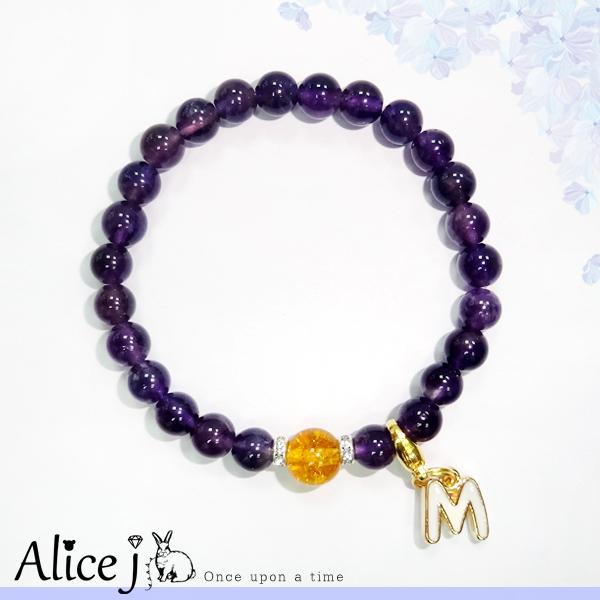 AJ 訂製款 永恆智慧佐英文字母紫水晶手鍊