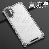 三星 Note10 S10 Plus 手機殼 防摔 A70 A50 A30 A20 A30s A40s A10 保護套 透明 全包 軟硬殼 蜂巢 保護殼