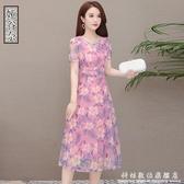 夏季新款中年媽媽裝修身氣質中長裙短袖印花網紗雪紡洋裝女 科炫數位