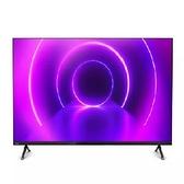 【南紡購物中心】飛利浦【65PUH8215】65吋4K聯網Android9.0電視
