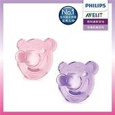 【南紡購物中心】【PHILIPS AVENT】熊熊矽膠安撫奶嘴 0-3M 雙入組(SCF194/02 紫粉)