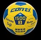 【線上體育】CONTI 3號PVC車縫樂...