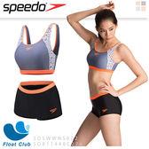 【SPEEDO】零碼出清#30 英字印花女人運動兩件式平口泳裝 Spark AL Panel (出清品恕不退換貨)