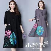棉麻洋裝 長袖 民族風大碼女裝文藝寬鬆亞麻長裙印花連身裙