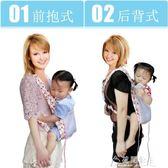 傳統嬰兒背帶前抱式嬰兒背袋背巾輕便寶寶背帶四爪抱帶四季通用 花間公主