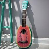 尤克麗麗女初學者烏克麗麗21寸兒童小吉他手工木制禮物lx新年禮物