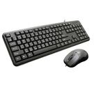 【DE437】有線標準型鍵盤滑鼠組KM101 防潑水USB鍵盤+ 光學滑鼠1000DPI EZGO商城