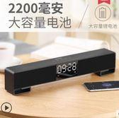Ifkoo/伊酷爾 F4時鐘鬧鐘藍芽音箱無線桌上型電腦手機車載超重低音炮 祕密盒子