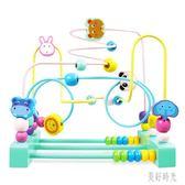 繞珠串珠嬰兒童益智力2一3周歲半寶寶玩具6-10個月男女孩早教積木 aj3613『美好時光』