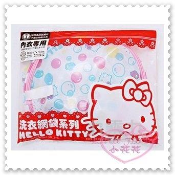 ♥小花花日本精品♥Hello Kitty 洗衣袋洗衣網袋內衣專用大臉滿版圖彩色印花圖案台灣製 33153902