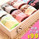 【超值4入組】Kisses平口純棉印花流行內褲(隨機出貨)