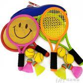 兒童球拍玩具初學羽毛球拍玩具幼兒園球類小孩戶外運動網球拍        瑪奇哈朵