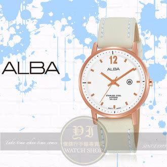 ALBA雅柏簡約時尚中性腕錶VJ22-X268W/AH7P78X1公司貨