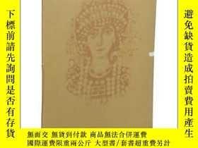 二手書博民逛書店Karl罕見Lagerfeld: Byzantine Fragm