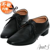 Ann'S文青型態-不破內裡素面微方頭蠟繩平底牛津鞋-黑