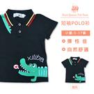 鱷魚圖案單層領上衣 短袖POLO衫 [01266] 小童 春夏 童裝 RQ POLO 5-17碼 現貨