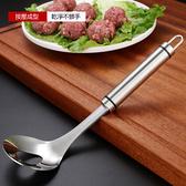 304不銹鋼肉丸子製作器 肉丸神器 【庫奇小舖】