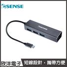 Esense Type-C轉RJ45網路轉接器(01-RJC190) 資料傳輸/熱插拔/OTG/手機/平板