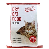 最划算多哥貓食-鮪魚+沙丁7kg【愛買】