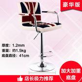 店慶優惠-吧台椅 升降吧凳家用高腳凳靠背酒吧椅子現代簡約吧椅手機店高凳子吧檯椅