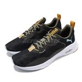 Puma 慢跑鞋 Hybrid Fuego FM Camo 黑 綠 男鞋 豹紋 迷彩 聯名款 運動鞋 【ACS】 19311201