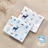 KUKU酷咕鴨北歐迷境森林紗布澡巾-2入
