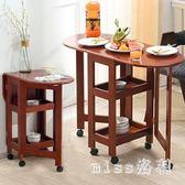 移動餐桌帶輪置物架小家用折疊實木吃飯洽談多功能收納伸縮餐桌子 js5385『miss洛羽』