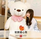 熊貓毛絨玩具可愛抱睡覺1.6抱抱熊公仔女孩布娃娃2米大熊熊送女友QM 向日葵