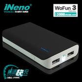 iNeno-I15000 沃馬士時尚摩登行動電源7800mAh-結帳實際價43折649元(台灣BSMI認證)