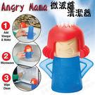 【H01064】TV熱銷 AngryMa...