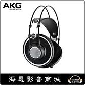 【海恩數位】AKG K702 耳罩式耳機