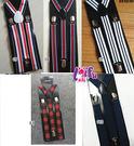 得來福,k652吊帶三夾2.5cm花色表演跳舞比賽男女背帶吊帶褲帶夾,售價100元