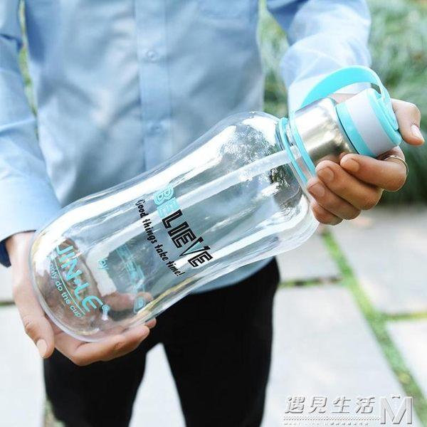 便攜太空杯學生大水杯1200ml成人2000ml大容量戶外健身水壺  遇見生活