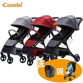 康貝 Combi AURASTAR 智能嬰兒手推車(3色可選) ●贈 尊爵卡+推車雨罩或杯架