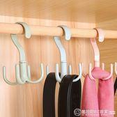 掛包架女包包掛鉤掛包鉤神器書包衣櫃收納架多功能旋轉置物架s型    圖拉斯3C百貨