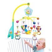 床鈴  新生兒童寶寶床鈴0-1歲3-6個月音樂旋轉搖鈴掛件玩具益智【快速出貨八折搶購】