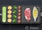 電烤盤220V電燒烤爐韓式家用不粘電烤爐無煙烤肉機電烤盤鐵板烤肉鍋igo中元特惠下殺