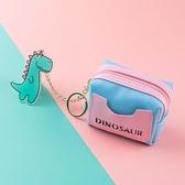 錢包 小恐龍迷你零錢包錢包卡耳機收納包女可愛卡通INS網紅鑰匙包掛飾 優拓