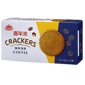 喜年來咖啡薄餅經濟包160g【愛買】