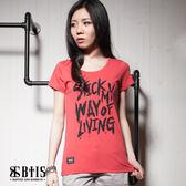 【BTIS】堅持我的生活方式 圓領T-shirt / 梅紅色