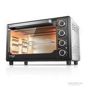 烤箱 長帝 TRTF32烤箱家用烘焙多功能全自動迷你電烤箱32升獨立控溫 蘇荷精品女裝