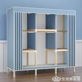 衣櫃出租房用木質簡易布衣櫃結實耐用大掛衣櫃家用臥室經濟型網紅 NMS生活樂事館