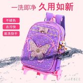 小學生拉桿書包手桿拖拉箱女孩6-12周歲可愛公主可爬樓3-6年級4五 js23585『Pink領袖衣社』
