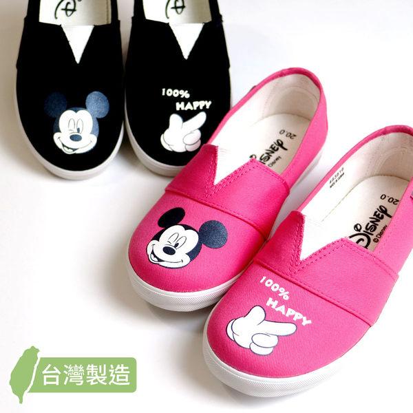 【錢豪童裝童鞋】迪士尼米奇米妮帆布休閒鞋(20~24號)